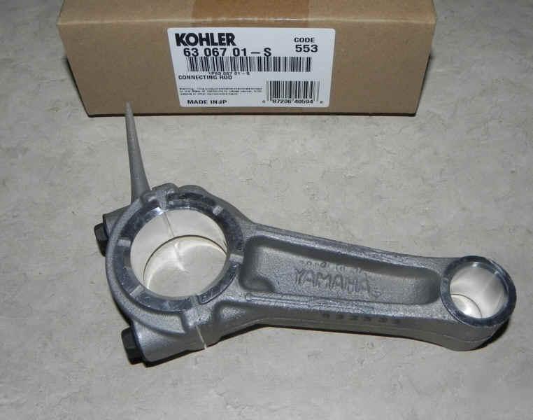 Kohler Connecting Rod - Part No. 63 067 01-S Standard Rod