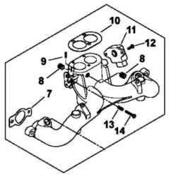 Kohler Intake Manifold Part Number 24 164 84-S